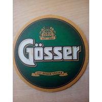 Бирдекель (подставка под пиво) Gosser/Австрия