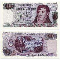 Аргентина. 10 песо (образца 1976 года, P300, UNC)