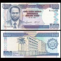 БУРУНДИ 500 франков 1995 год ПРЕСС из пачки UNC