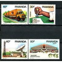 Руанда - 1986г. - Транспорт и коммуникации - полная серия, MNH [Mi 1327-1330] - 4 марки