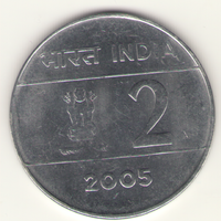2 рупии 2005 г. МД: Калькутта.