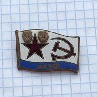 Знак Дважды краснознамённый Балтийский флот СССР люкс
