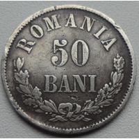 Румыния 50 бани 1876 года. Серебро. Каталог Краузе KM# 9. Редкая!