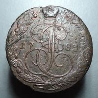 5 копеек 1783 ЕМ, Отличная! Перегравировка из 1782! С 1 Рубля!