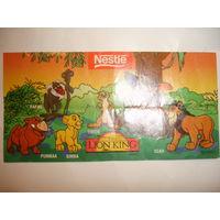 Киндер вкладыш к серии Король лев Нэстле (цена за один)