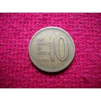 Южная Корея 10 вон 1970 г.