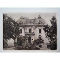 Почтовая карточка. Вильнюс. Здание Института литовского языка АН ЛССР. 1947 год. Чистая #0003