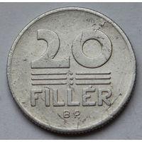 Венгрия 20 филлеров, 1974 г.