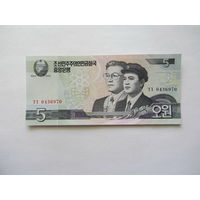 5 вон, 2002 г.