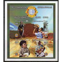 50 лет ЮНЕСКО Мали 1996 год 1 чистый б/з блок (М)