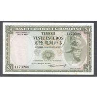 Тимор 20 эскудо 1967 г.