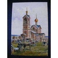 Открытка для посткроссинга (Фёдоров А. А., Село Никульское. Покровская церковь), прошла почту; штампы, марки, 2013, подписана.