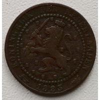 Нидерланды 1 цент 1883