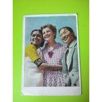 Открытка 1959г. За мир и дружбу. Фото А. Становова