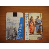 2 билета в музеи Ватикана и Милана