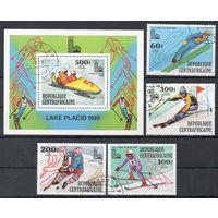 Спорт ЦАР 1979 год серия из 4-х марок и 1 блока