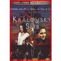 Чешские сказки. Королевское обещание / Kralovsky slib (Чехия, 2001) Скриншоты внутри