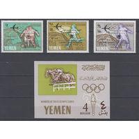 """Спорт. Олимпиада """"Мехико-68"""". Йемен. 1966. 3 марки и 1 блок с надпечатками. Michel N 237-239, бл.32 (50,0 е)"""