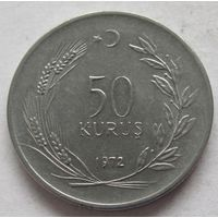 Турция 50 курушей 1972