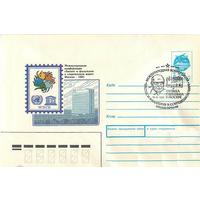 СССР 1991 296 Музыка Р.Штольца в Москве СГ Москва