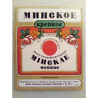 105 Этикетка от спиртного БССР СССР Минск