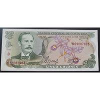 Коста-Рика. 5 колон 1989