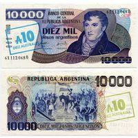 Аргентина. 10 аустралей на 10 000 песо (образца 1985 года, P322c, водяной знак - San Martin, UNC)