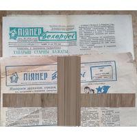"Газета ""Пiянер Беларусi"" 1976 г. 2 нум. Цена за 1."