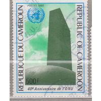 Архитектура 40-летие Организации Объединенных Наций Камерун 1985 год  лот 10 менее 20 % от каталога