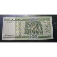 100 рублей ( выпуск 2000), серия вЭ, UNC