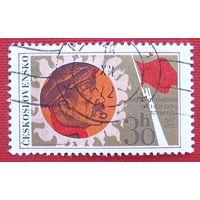 Чехословакия. ВОСР  ( 1 марка ) 1972 года.