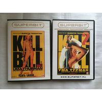 Убить Билла: Фильм 1 / Убить Билла: Фильм 2 (Superbit) - комплект 2 диска