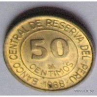 Перу 50 сентимос (центимо) 1988
