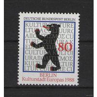 Западный Берлин 1988 г. Mi N 800** Берлин культурная столица Европы