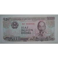 Вьетнам 2000 донг 1988 г. (g)