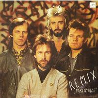 """LP Latvijas Radio Grupa """"REMIX"""" - NAKSTMAJAS (1987)"""