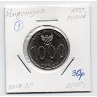 1000 рупий Индонезия 2010 года (#1)