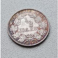 "Германия 1/2 марки, 1915 ""A"" - Берлин 7-10-29"