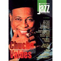 Журнал Jazz-Квадрат No 12 (26) 1999