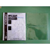 """Листы """"СОМС"""" для банкнот (бон, календарей, открыток) на 2 боны. Формат """"Оптима"""", 200х250 мм."""