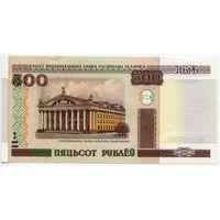Беларусь. 500 рублей 2000 г. серия Вч [P.27.b] UNC