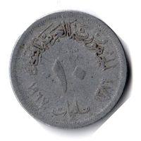 Египет. 10 миллим. 1967 г.