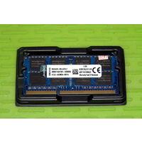 Оперативная память к ноутбуку DDR3L 8GB