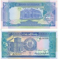 Судан 100 фунтов образца 1992 года UNC p50b