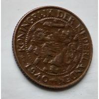 Нидерланды 1 цент, 1940 1-11-58