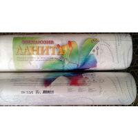 Ланита рельефные виниловые обои на флизелиновой основе(белые с серо-металлическим рисунком).Размер рулона: 1,06 x 10) -Цена за 3(три) трубки!!!