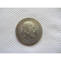 1 рубль 1892 г. Борода не доходит до надписи.