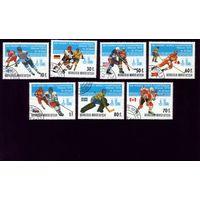 7 марок 1979 год Монголия Хоккей 1215-1221