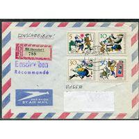 ГДР. Письмо заказное прошедшее почту 1985