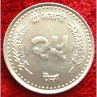 7915:  25 пайс 2001 Непал